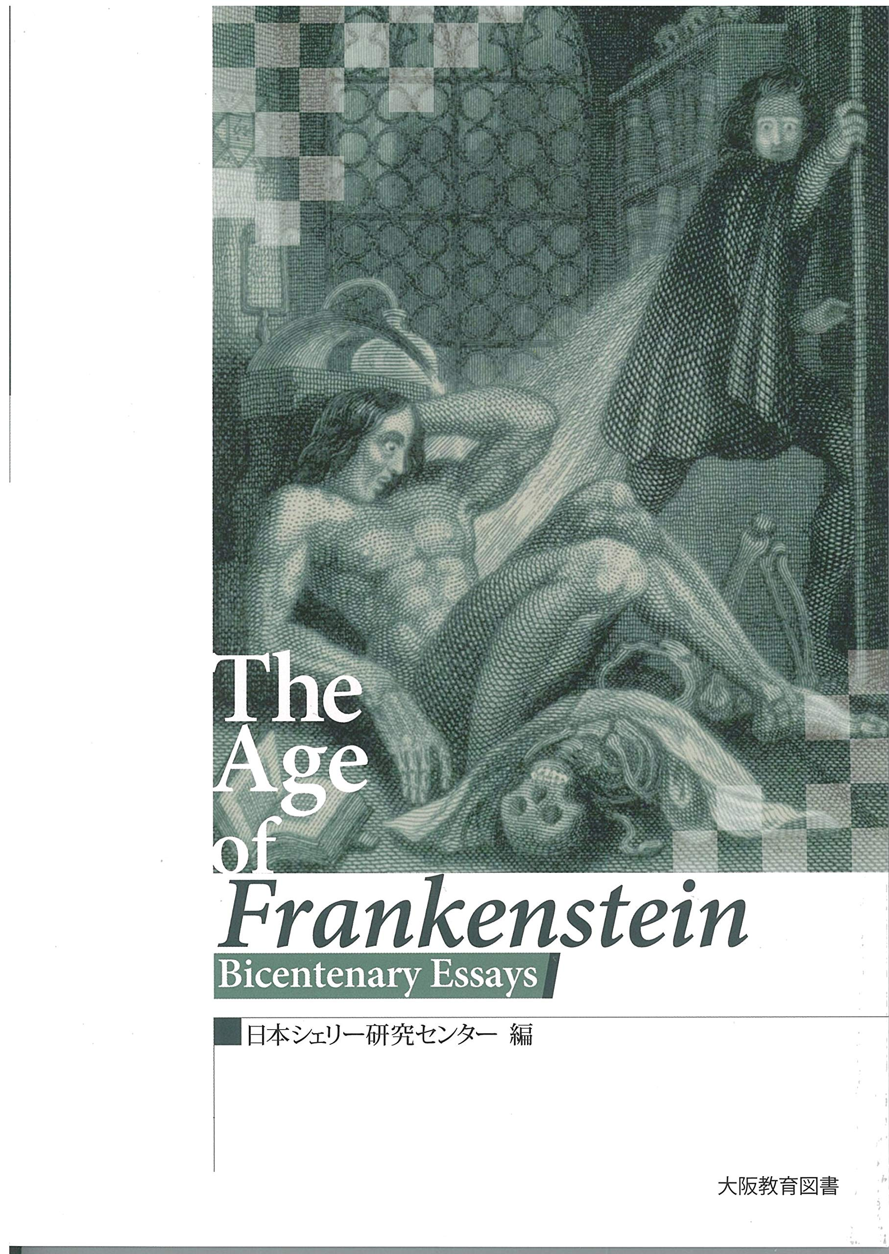 age-of-frankenstein